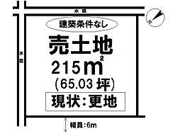 売土地 塩冶町分譲地3