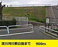 淀川河川敷公園...