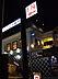 周辺,4LDK,面積92.4m2,賃料10.5万円,JR片町線(学研都市線) 徳庵駅 徒歩9分,Osaka Metro中央線 高井田駅 徒歩21分,大阪府東大阪市稲田本町2丁目