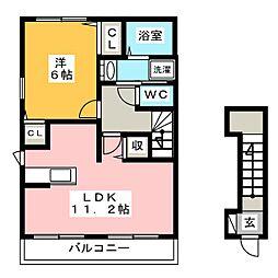 クレールII[2階]の間取り