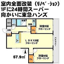 アカツキハイツ[6階]の間取り
