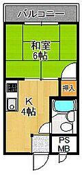 ヤブナカマンション[2階]の間取り