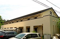 神奈川県川崎市麻生区上麻生5の賃貸アパートの外観