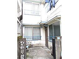 東京メトロ有楽町線 要町駅 徒歩5分