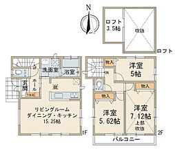 大森駅 5,790万円