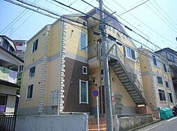 神奈川県横浜市保土ケ谷区桜ケ丘2丁目の賃貸アパートの外観