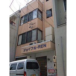 ジョイフル・REN[4F号室]の外観