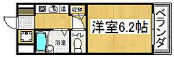 スミコーライブマンション[2階]の間取り
