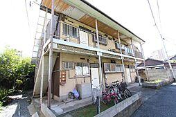 林田アパート[201号室]の外観