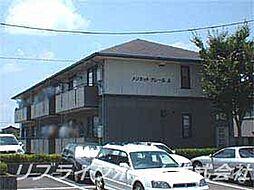メゾネットクレールB棟[2階]の外観