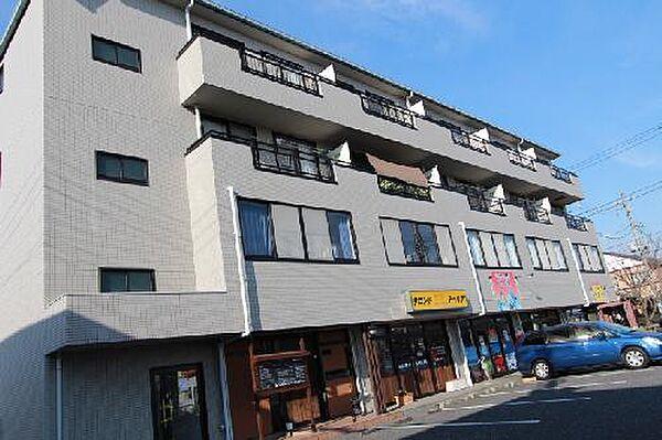 中山ビル 4階の賃貸【茨城県 / つくば市】