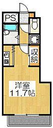 ライオンズマンション三条口[2階]の間取り