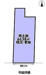 京都市上京区今出川通寺町西入大原口町