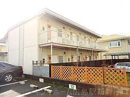広島県広島市東区牛田早稲田2丁目の賃貸アパートの外観