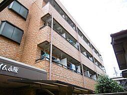 ベルハイム小阪 305号室[3階]の外観
