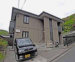 京都府京都市北区衣笠赤阪町の賃貸アパートの外観