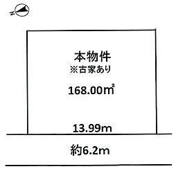 久喜市栗原