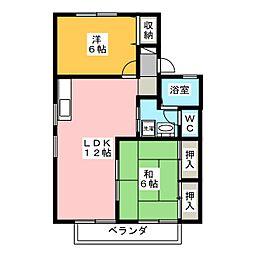 パインツリーA[1階]の間取り