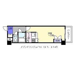 メゾンドソンジュ[4階]の間取り
