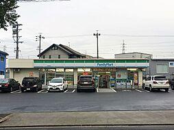 ファミリーマート名東高針店:徒歩7分(520m)