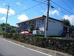 鹿島ハイツC[102/201号室]の外観