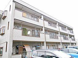 神奈川県相模原市南区上鶴間本町6丁目の賃貸マンションの外観