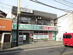 平山ビル[203号室]の外観