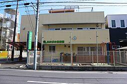 あけぼの保育園 徒歩 約2分(約140m)