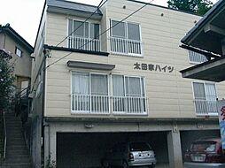 長野県飯田市二本松の賃貸アパートの外観