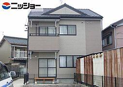 ハイステージ平澤[2階]の外観