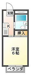 豊橋駅 2.2万円