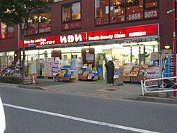 東京都江戸川区篠崎町7の賃貸アパートの外観