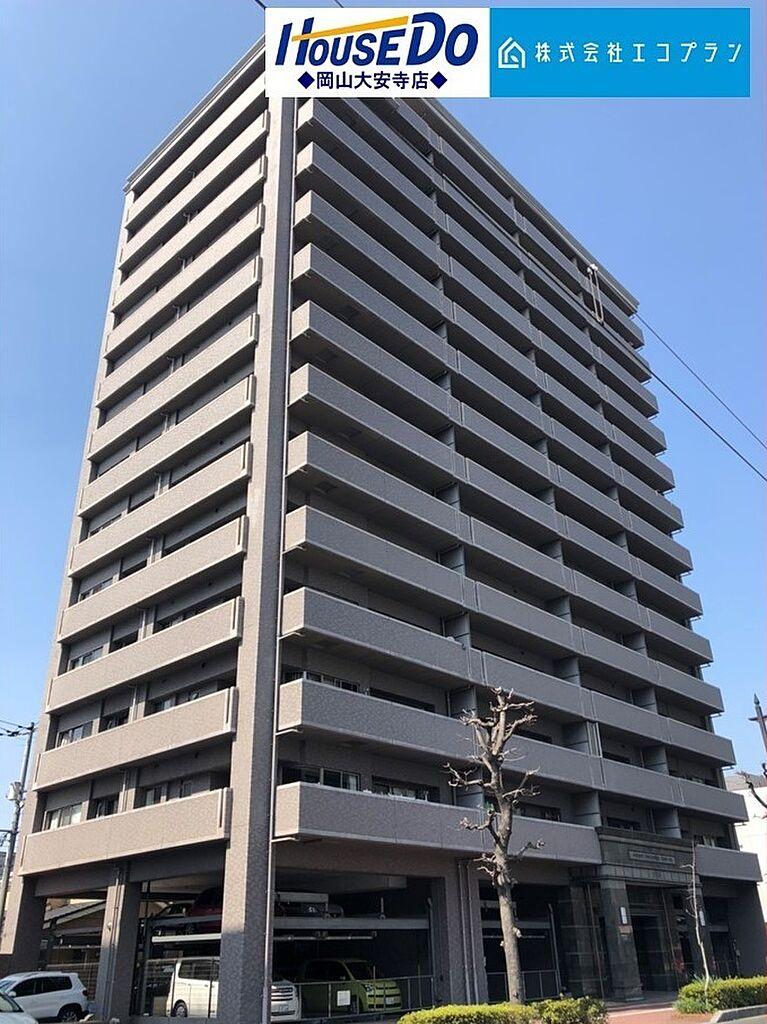 外観(岡山市街地という好立地から生み出される快適な生活。物件の陽当りや通風・仕様設備やお部屋の大きさの比較、近隣・周辺環境や街並みなど、是非一度、現地をご確認ください。)