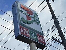 セブンイレブン札幌大通東3店約175.9m