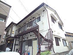 ふじ荘[2階]の外観