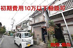 兵庫県川西市南花屋敷2丁目の賃貸アパートの外観