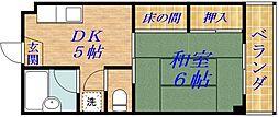 ガーデンハイツ津田[3階]の間取り