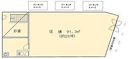 京成本線 志津駅 徒歩3分