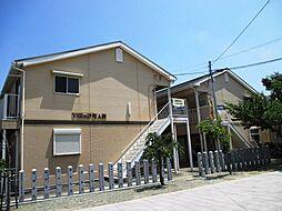 兵庫県尼崎市汐町の賃貸アパートの外観