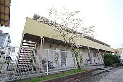 グランハイム武井B[1階]の外観