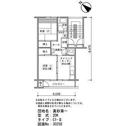 真砂第一団地5-16[3階]の間取り