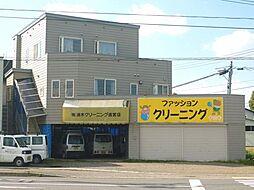 青森市大字浜館字間瀬