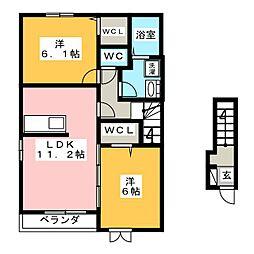 アルドールV[2階]の間取り