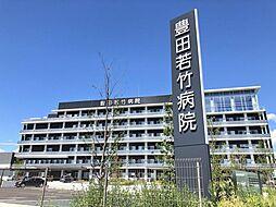 豊田若竹病院まで1130m 徒歩15分