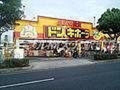 [一戸建] 岡山県岡山市北区下中野 の賃貸【/】の外観
