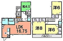取手市井野台1丁目