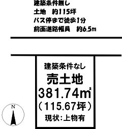 奈良市藤ノ木台3丁目