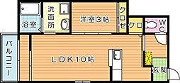 メゾンドトゥルー[1階]の間取り
