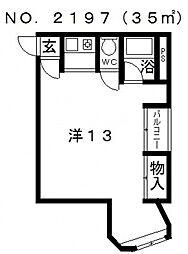 エス・コート[4階]の間取り