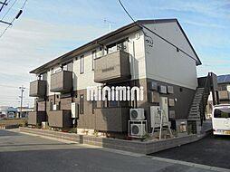 愛知県豊橋市馬見塚町の賃貸アパートの外観